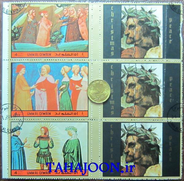 6 عدد تمبر بسیار بزرگ خارجی