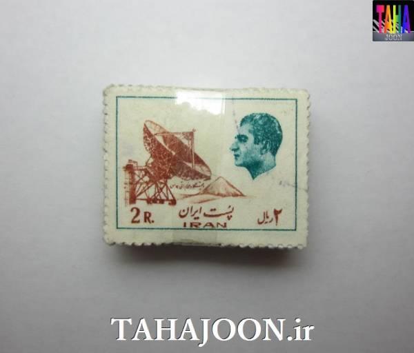 حراج 1000 عدد تمبر 2 ریال پهلوی (ایستگاه مخابرات هوایی)