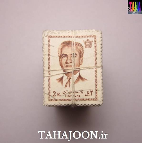 حراج 1000 عدد تمبر 2 ریال سری سیزدهم پستی پهلوی