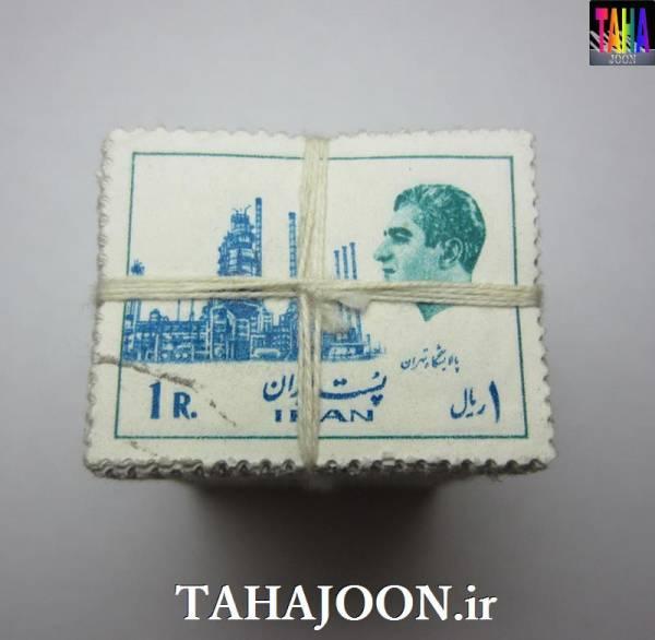 حراج 1000 عدد تمبر 1 ریال پهلوی (پالایشگاه تهران)