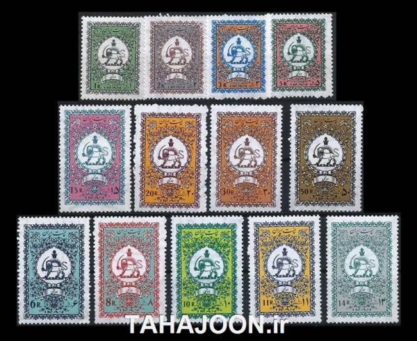 سری کامل تمبر پستی دولتی دوم دوره محمدرضا شاه پهلوی