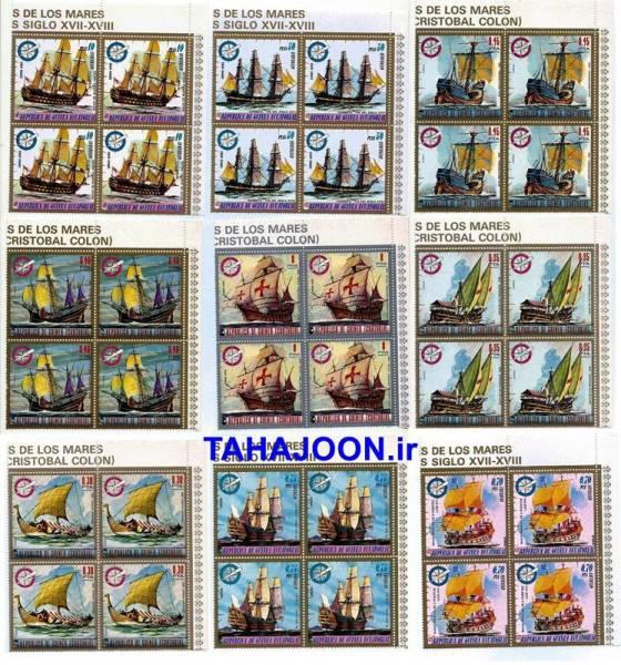 9 بلوک تمبر کشتی کشور گینه (36 عدد تمبر)
