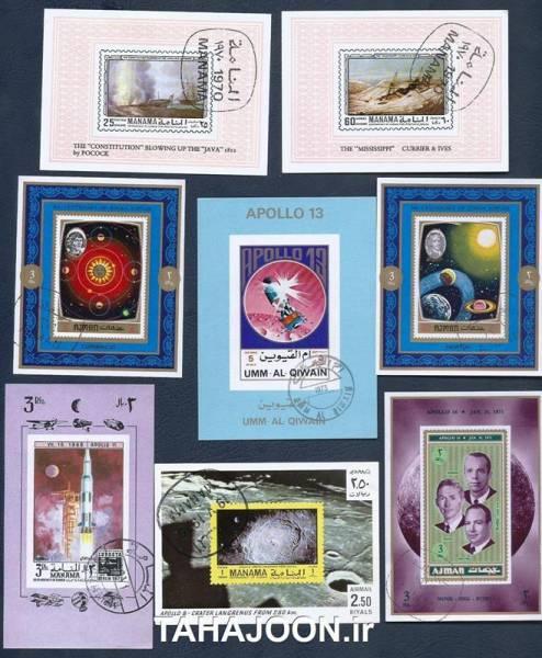 8 عدد مینی شیت یادبود فضاپیماهای آپولو (8)
