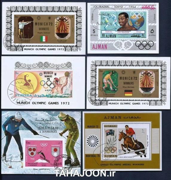 6 عدد مینی شیت یادبود المپیک 1964 توکیو و 1972 مونیخ