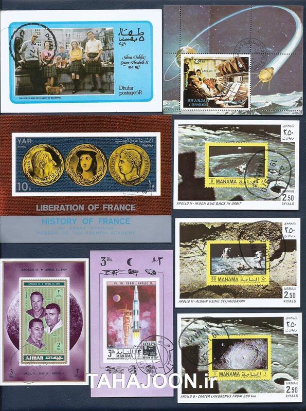 8 عدد مینی شیت یادبود فضاپیماهای آپولو (7)