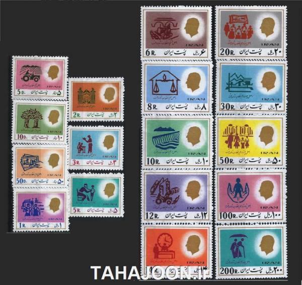 سری کامل تمبر پستی سری هجدهم محمدرضا شاه پهلوی