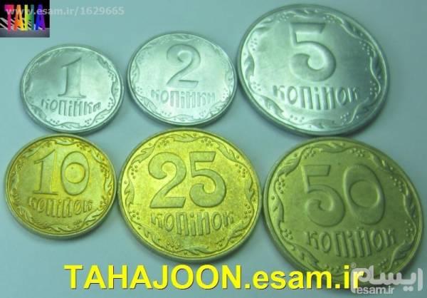 سری کامل سکه های اکراین بانکی و در حدبانکی