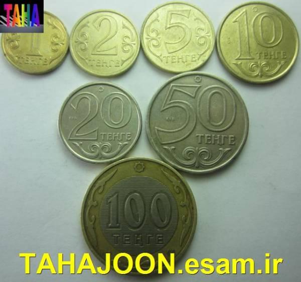 سری کامل سکه های قزاقستان (کمیاب و با ارزش)
