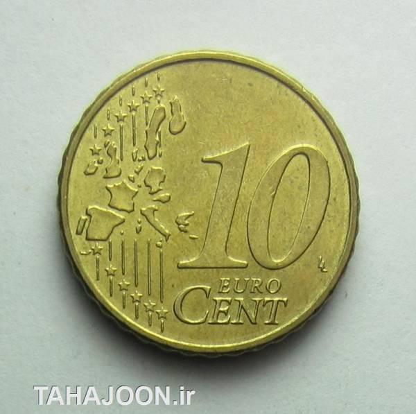 سکه 10 سنت یورو آلمان