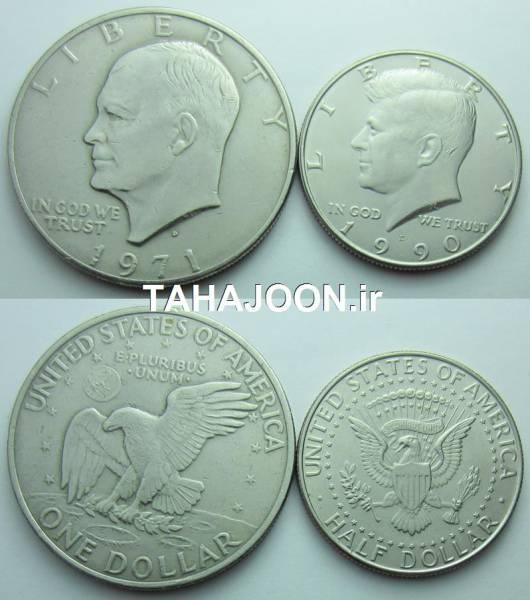 2 سکه قدیمی نیم دلار 1990 و یک دلار 1971 آمریکا