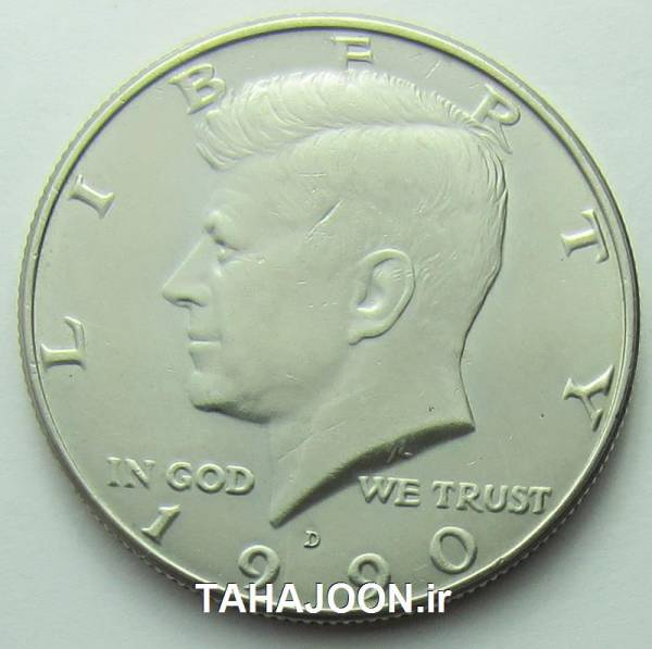 سکه قدیمی نیم دلار آمریکا 1990
