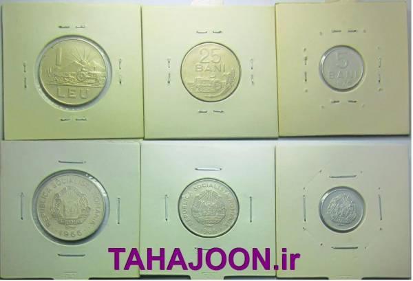 3 سکه یادبودی رومانی (5 بانی - 25 بانی - یک لئو )