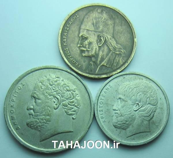 3 سکه قدیمی و کمیاب 2-5-10 دراخمای یونان