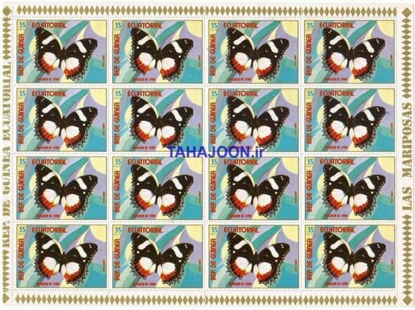ورق تمبر پروانه کشور گینه استوایی (12 عدد تمبر)