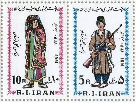 2 ورق تمبر 50 عددی 5 و 10 ریال نوروز 1360