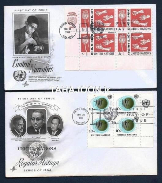 2 عدد پاکت مهر روز سازمان ملل - سال 1964 میلادی