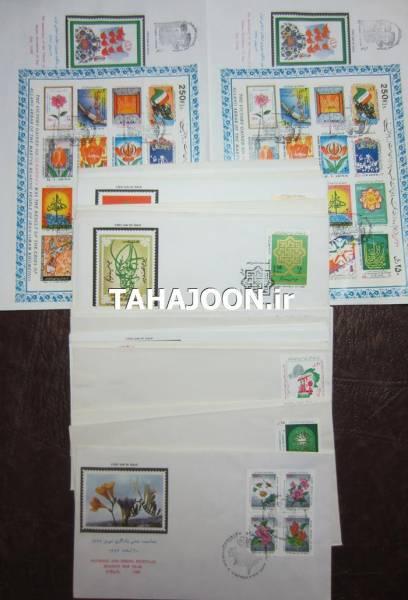 مجموعه کامل پاکت مهر روز جمهوری سال 1366