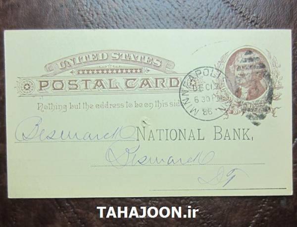 کارت پستی یک سنتی آمریکا 1886 (132 سال قدمت)