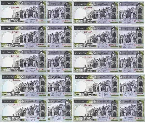 10 جفت سوپربانکی اسکناس جایگزین 500 ریالی سری 15