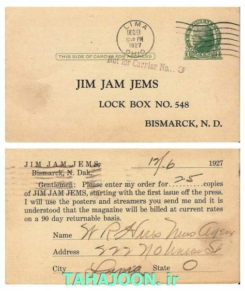 کارت پستی یک سنتی آمریکا 1927 (91 سال قدمت)