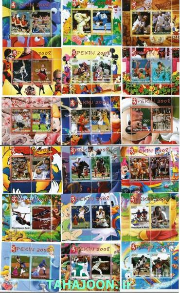 22 عدد مینی شیت المپیک پکن 2008
