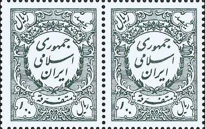 بلوک 4 عددی تمبر 100 ریالی متفرقه جمهوری اسلامی