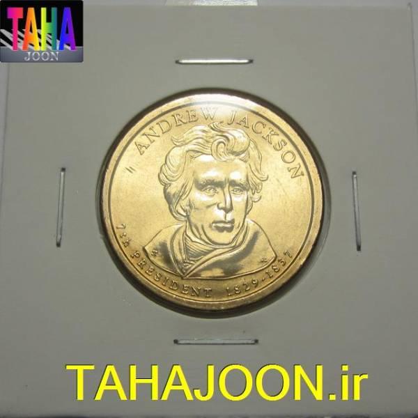 سکه یک دلاری آمریکا سری رئیس جمهوری