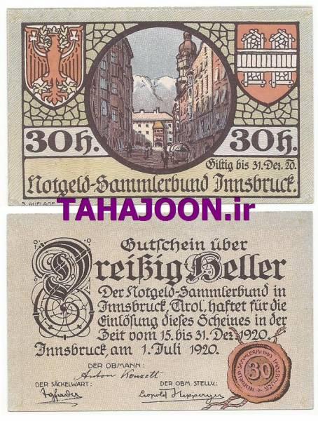 اسکناس 30 هیلر پادشاهی اتریش-مجارستان 1920(11)