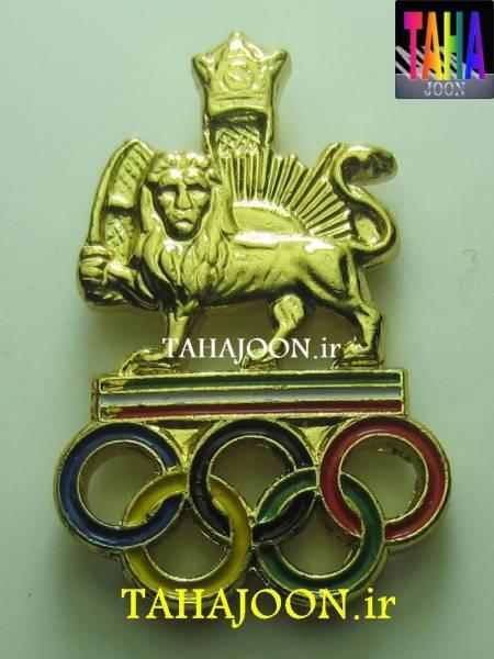 پچ سینه کمیاب بازیهای آسیایی تهران 1353