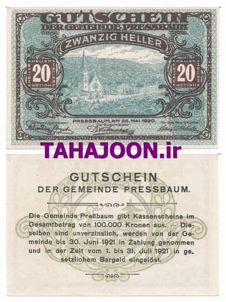اسکناس قدیمی 20 هیلر اتریش - مجارستان 1920 (22)