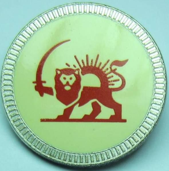 پچ سینه شیر و خورشید سرخ ایران روکش نقره ( پهلوی )