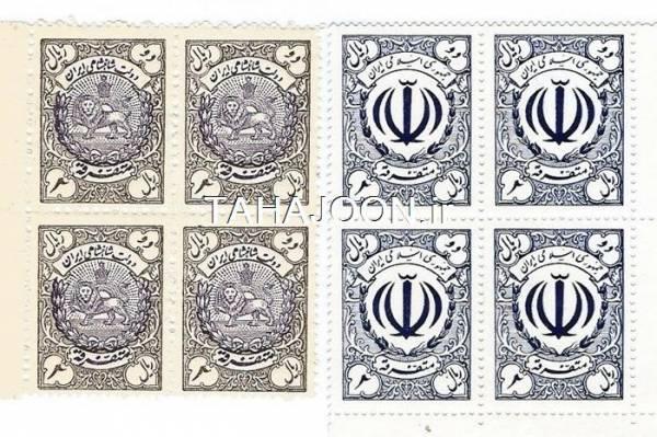 2 بلوک 4 عددی تمبر 2 ریالی متفرقه پهلوی و جمهوری اسلامی