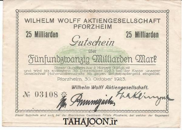 اسکناس نایاب و قدیمی 25 میلیارد مارک آلمان 1923