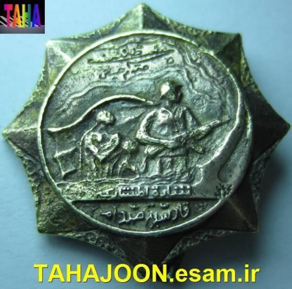 مدال افتخار با امضای صدام فوق العاده نایاب