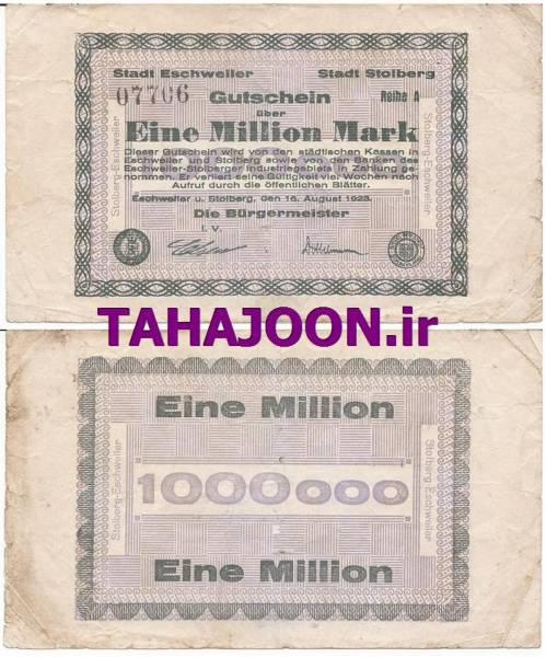 اسکناس 1میلیون مارک آلمان 1923-95 سال قدمت(15)