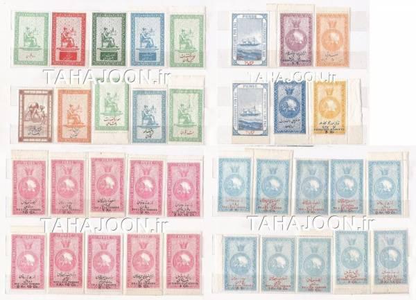 36 رقم تمبر مالیه ناصرالدین شاه قاجار (بدون تکرار)