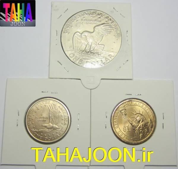 3 مدل یک دلاری آمریکا کیفیت بسیار عالی