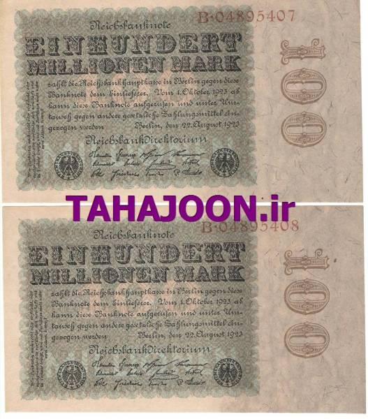 جفت بانکی اسکناس 100 میلیون مارک آلمان 1923(20)