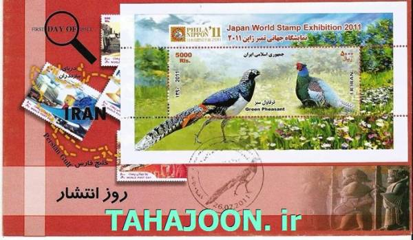 پاکت مهر روز نمایشگاه جهانی تمبر ژاپن 2011