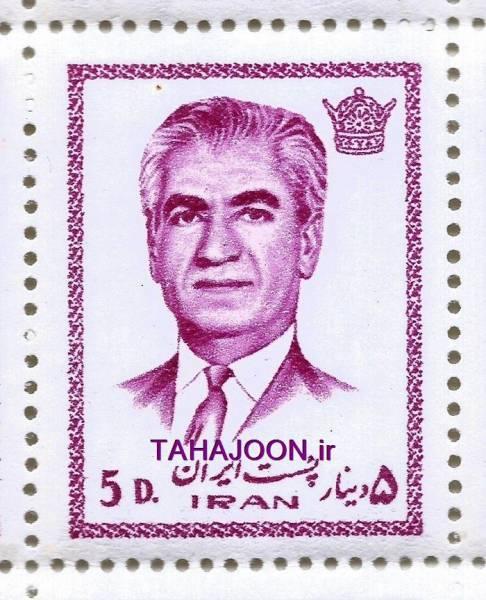 ورق 100 عددی تمبر 5 دینار سری 13 پهلوی