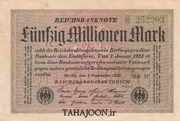 اسکناس 50 میلیون مارک آلمان 1923-95 سال قدمت(18)