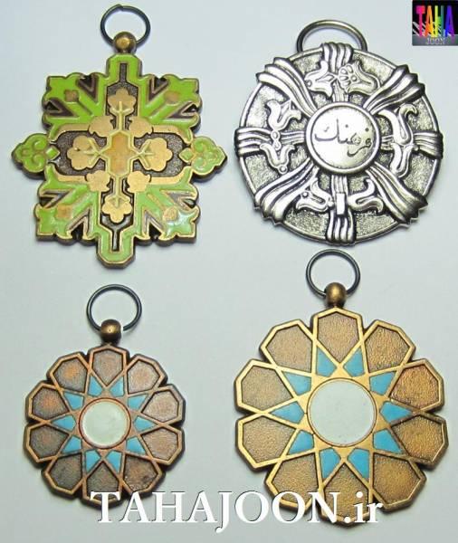 مجموعه 4 مدال زیبا و کمیاب پهلوی