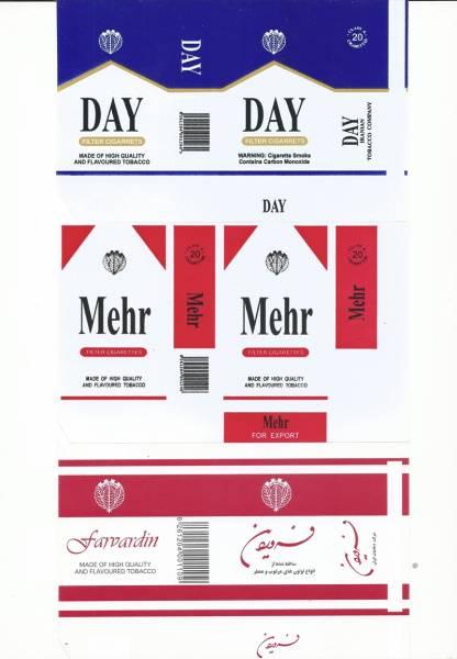 3 عدد کاغذ یا لیبل مصرف نشده سیگار ایرانی