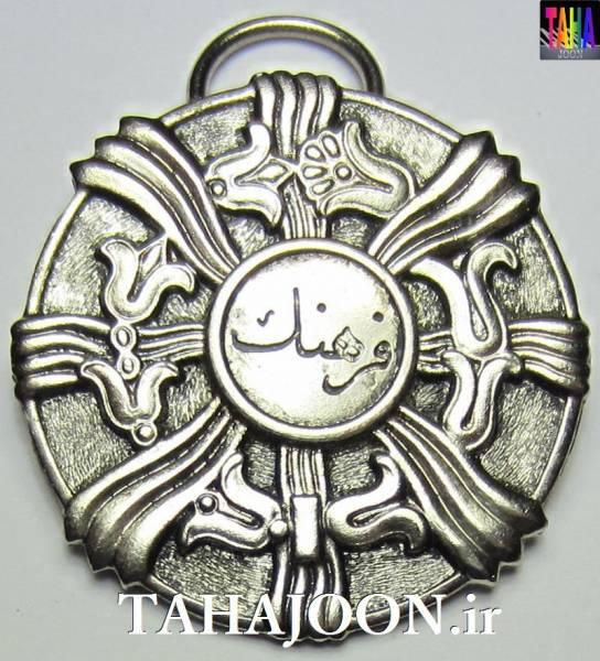 مدال کمیاب فرهنگ پهلوی کیفیت بینظیر