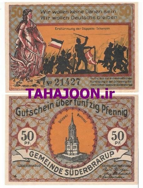 اسکناس قدیمی  50 فنینگ آلمان 1920-98سال قدمت(08)