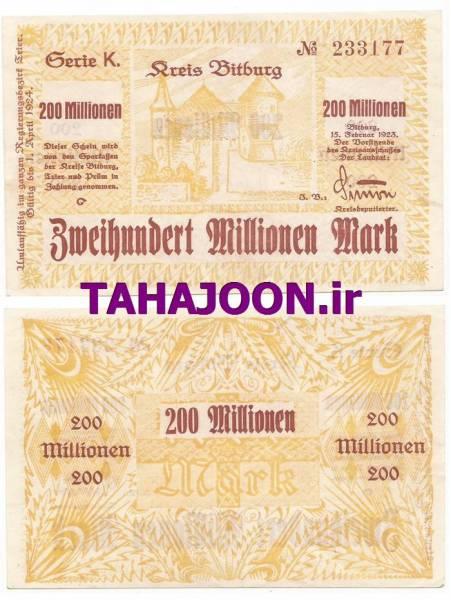 اسکناس 200 میلیون مارک آلمان 1923-95سال قدمت(09)