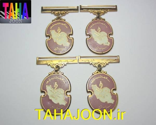 4 مدال سپاه بهداشت با کیفیت بسیار عالی