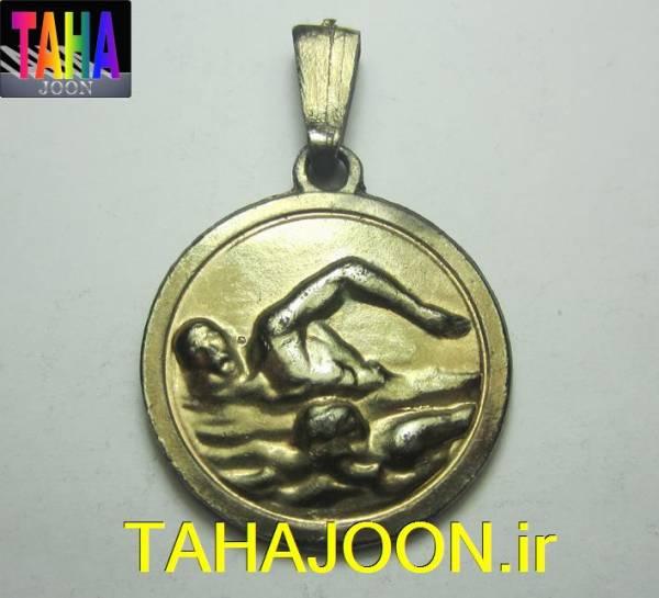 مدال زیبای شنا متعلق به اوایل انقلاب