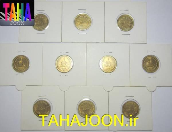 10 سکه سوپربانکی 50 دیناری 2537 کاور شده
