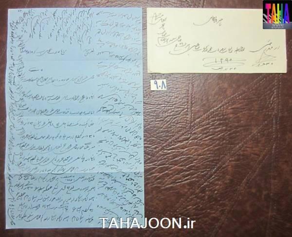 نامه و پاکت قاجاری 1295 قمری (144 سال قدمت)(3)